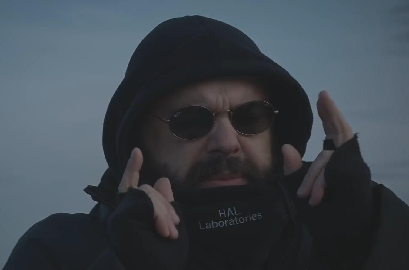 Максим Фадеев feat. SEREBRO - Притяженья больше нет