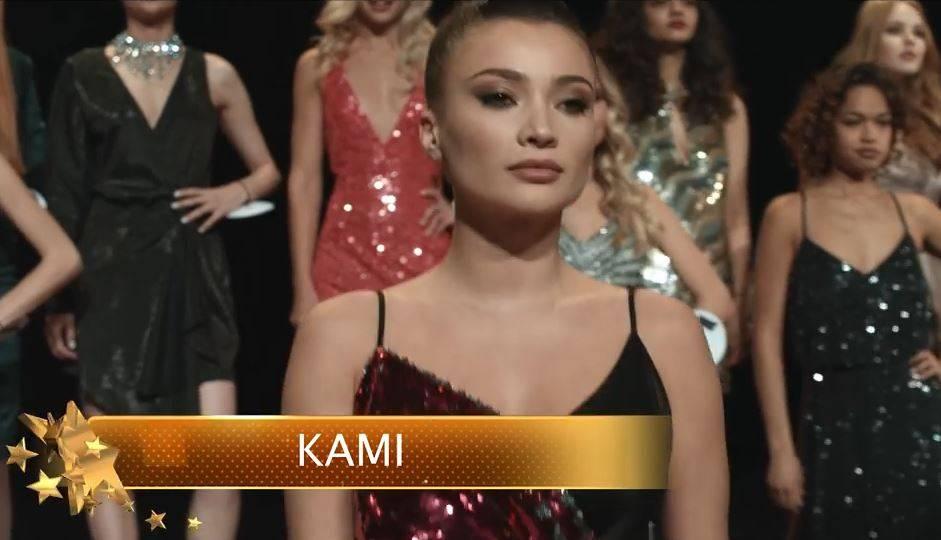 KAMI XXO - Наверное