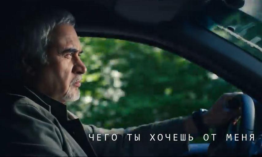 Валерий Меладзе - Чего ты хочешь от меня?