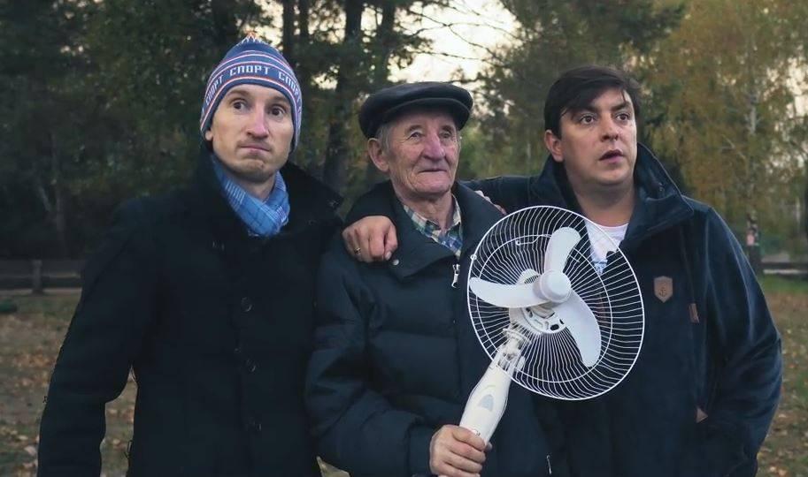 Бампер feat. Сус - Катамаран