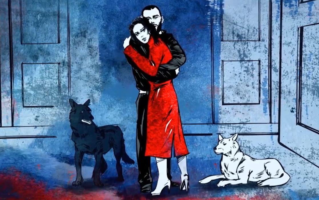 Слава - Холод собачий