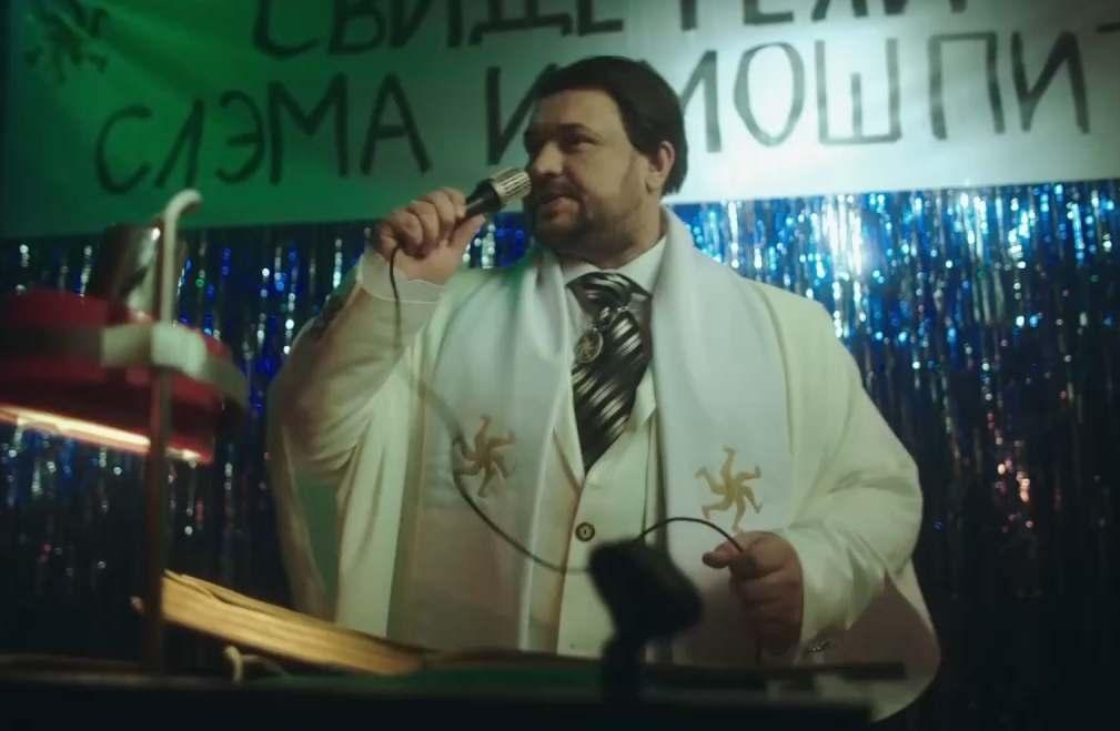 Little Big - Слэмятся пацаны feat. Руки Вверх
