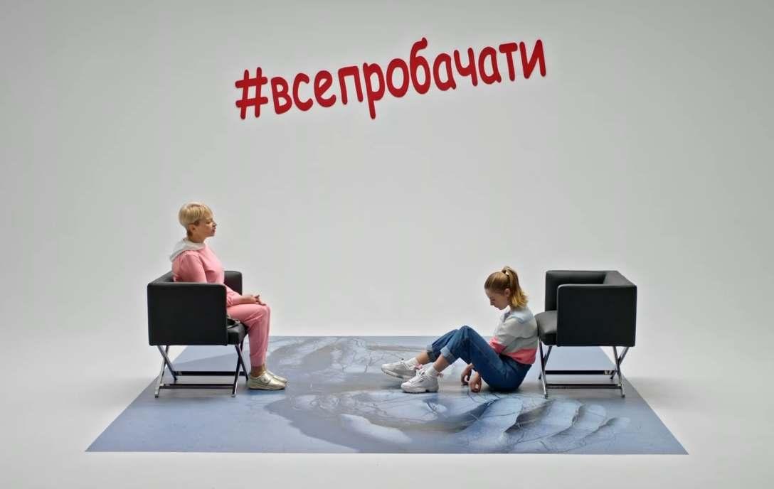 Dan Balan feat. Oksana Mukha - #ВСЕПРОБАЧАТИ