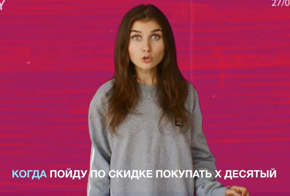 JERRY HEIL feat. RefaceAI — #БЛОГЕР [Lyric-video]